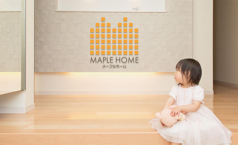 金沢のメープルホーム