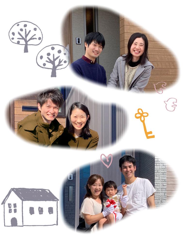 金沢で高性能住宅を建てたお客様の笑顔