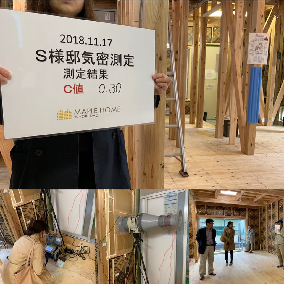 金沢の高気密住宅のC値測定