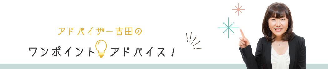 金沢の工務店メープルホームのスタッフ