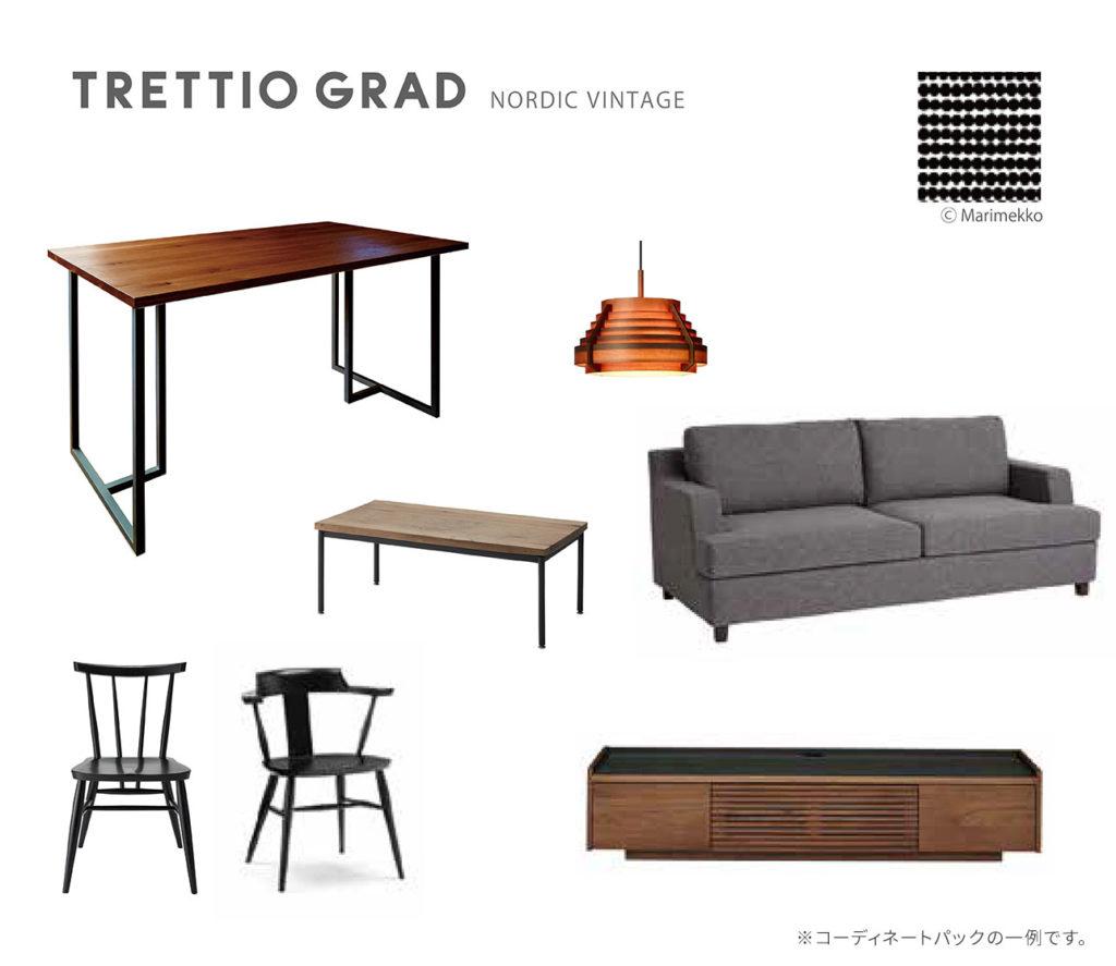 金沢のおしゃれなヴィンテージ住宅TRETTIO家具